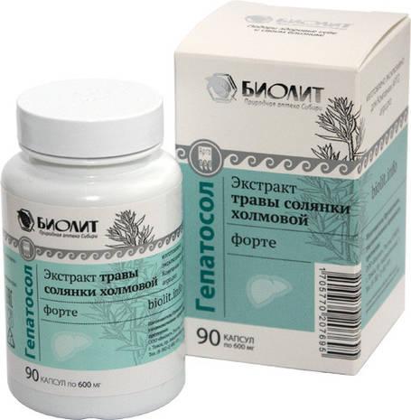 Гепатосол-форте капсулы - улучшает состояние печени, фото 2