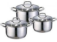 Набор кухонной посуды Wellberg Weimar с 9-тислойным дном, 3 кастрюли