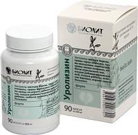 Уролизин-форте капсулы - улучшает работу мочевыделительной системы