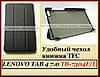 Черный чехол книжка Lenovo Tab 4 7.0 TB-7304I 7304F 7304X Essential ультратонкий TFC эко кожаный PU