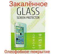 Стекло на Asus Zenfone C закаленное защитное для экрана мобильного телефона, смартфона.
