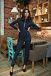Женский замшевый комбинезон брюки (3 цвета), фото 9