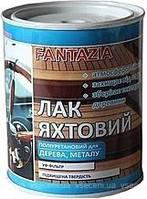 """Лак Яхтный """"Fantazia"""""""