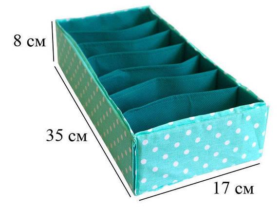 Органайзер для носков/колготок/шарфов 1 шт ORGANIZE MT001-Nsk (Мохито), фото 2