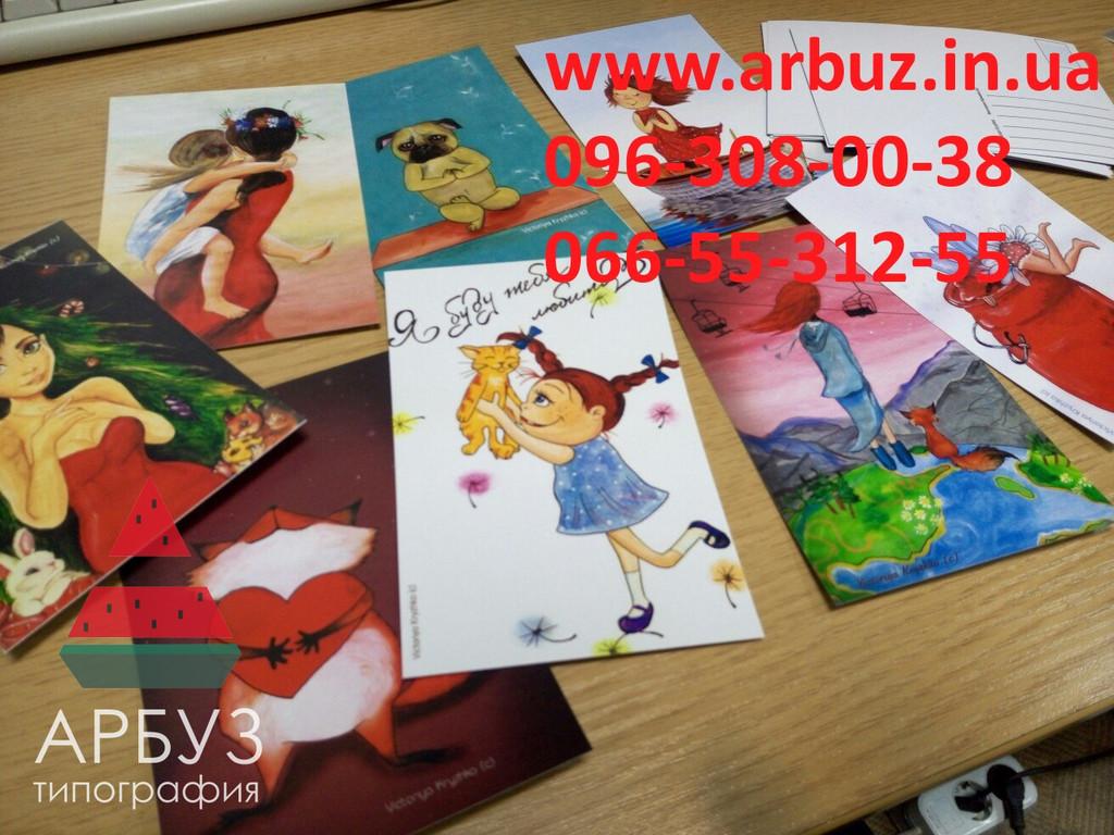 Печать открыток в Днепре