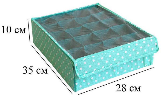 Органайзер для белья с крышкой 2 шт ORGANIZE MT002-Kr (Мохито), фото 2