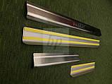 Защитные хром накладки на пороги Volkswagen passat cc (фольксваген пассат цц) 2008+, фото 3