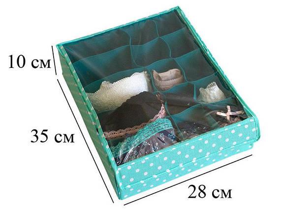 Органайзер для белья с крышкой 1 шт ORGANIZE MT001-Kr (Мохито), фото 2