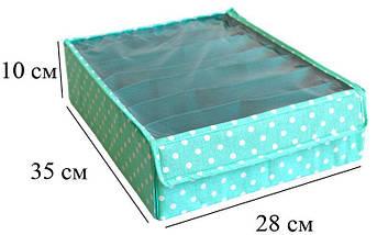 Органайзер для белья с крышкой 3 шт ORGANIZE MT003-Kr (Мохито), фото 2