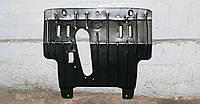 Защита картера двигателя и акпп  Nissan Micra 2003-