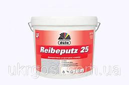 Акриловая фасадная штукатурка короед DUFA Reibe Mix 15/20/25, 25 кг