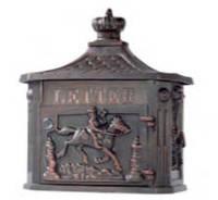 Королевский почтовый ящик