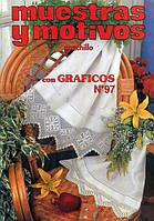 """Журнал по вязанию. """"MUESTRAS Y MOTIVOS  con GRAFICOS""""  № 97"""