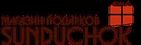 Силиконовые беруши,зажим для носа DOLVOR, 9502