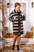 Женское демисезонное комбинированное пальто 46, 48 размер