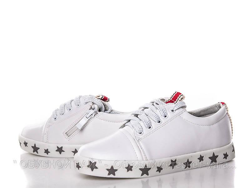 Детские кроссовки-кеды для девочек от ТМ. Солнце (рр.с 32 по 37 ... 26e3c6e03bf07