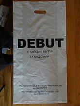 "Поліетиленовий пакет ""DEBUT"" типу банан"