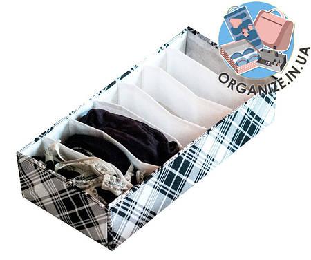 Коробочка для носочков\колгот ORGANIZE (классика)