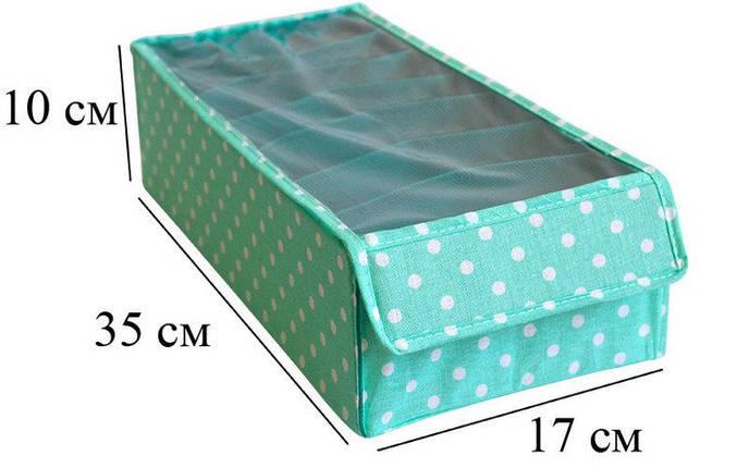 Органайзер для носков/колготок/шарфов с крышкой1 шт ORGANIZE MT-Nsk-Kr (Мохито), фото 2