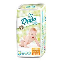 Подгузники Dada 3 Midi (4-9 кг.) extra soft