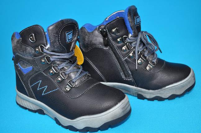 Ботинки для мальчиков Clibee (размер 28-31), фото 2