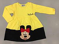 Красивое Платье для Девочки с Длинным Рукавом Минни Маус Желтое Рост 98-128 см