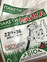 Пакет майка 22Х36, 6 мкм, БИО, белый CHERPACK ТМ купить