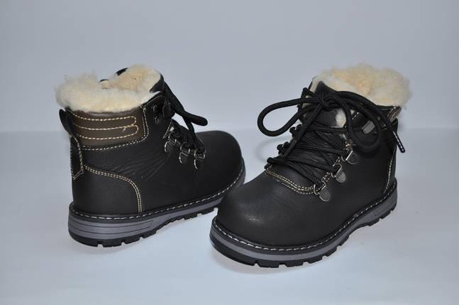 Детские зимние ботинки для мальчиков Солнце (размер 28-33), фото 2
