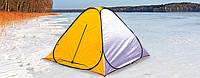 Палатка автомат 2*2*1.4 для зимней рыбалки