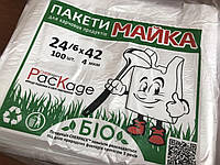 Пакет майка 24Х42, 4 мкм, БИО, CHERPACK ТМ купить