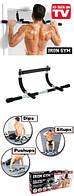 Турник Айрон Джим (Iron Gym) тренажер - турник для дома. Шикарное тело - это просто!, фото 1