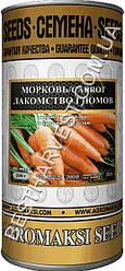 Семена моркови «Лакомство Гномов» 500 г, инкрустированные