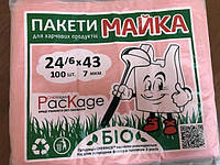 Пакет майка 24Х43, 7 мкм, БИО, красный CHERPACK ТМ купить