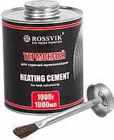 Термоклей 1000г. Rossvik (Россия)
