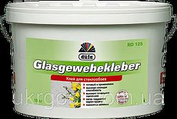 Клей для стеклообоев DUFA GLASGEWEBEKLEBER 10 л