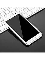 Чехол X-LEVEL Metallic Series для Samsung Galaxy J7 белый