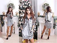 """Платье-рубашка """"Мрамор"""", бархатное платье-рубашка длины мини. Размеры: норма, батал., фото 1"""