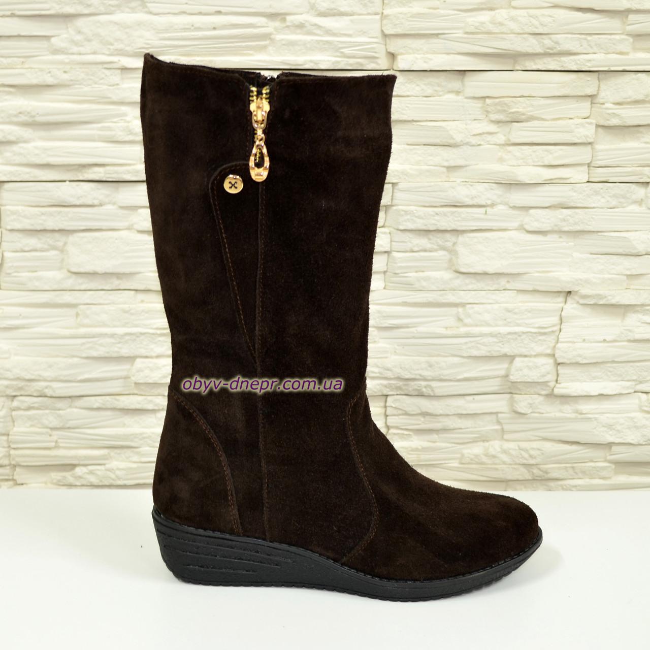 Женские демисезонные ботинки на невысокой платформе, натуральная коричневая замша. Широкая голень!