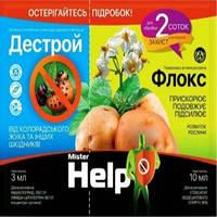 Дестрой (3мл)+ Флокс (10мл) — инсектицид СК + прилипатель, против колорадского жука, плодожорки
