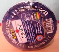 Изолента ПВХ Stenson 25м цветная, фото 1