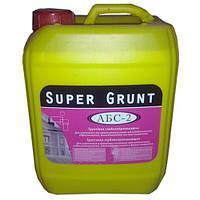 Грунтовка глубокого проникновения Super Grunt Abc-2