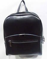 Женский рюкзак черного цвета, натуральная кожа