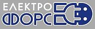 """ТОВ """"ЕЛЕКТРОФОРС"""""""