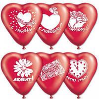 Шар воздушный Сердце красное с рисунком 10 дюймов 7 шт