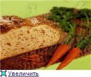 Смесь Морковный-Зерновой Ультра