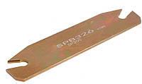 SPB326 Пластина к резцу отрезному, канавочному