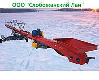 🇺🇦 Ленточный погрузчик транспортер СН-250/8,5