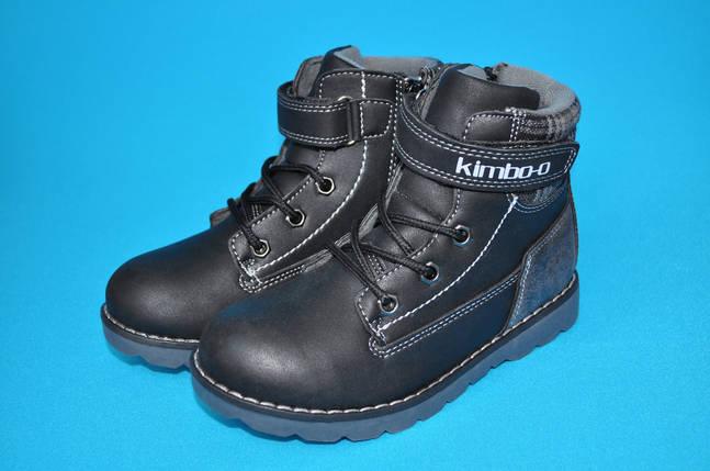 Ботинки для мальчиков Солнце (размер 30-36), фото 2
