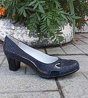 Женские туфли синего цвета оптом