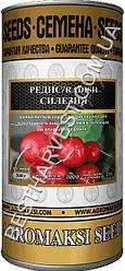 Семена редиса «Силезия» 500 г, инкрустированные